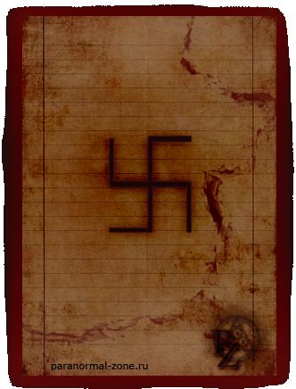 Сатанинские Символы, СВАСТИКА