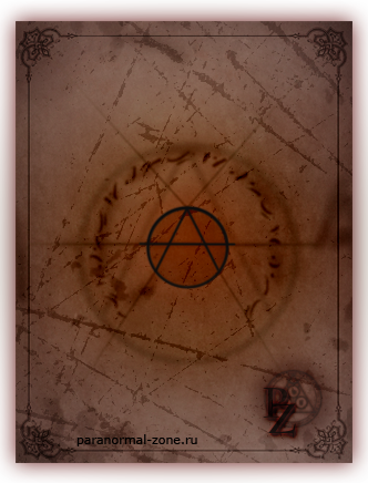 Сатанинские Символы, АНАРХИЯ