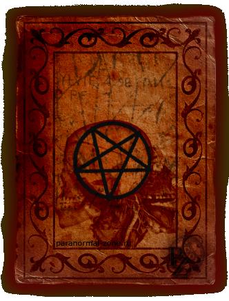 Сатанинские Символы, ПЕРЕВЕРНУТАЯ ПЕНТАГРАММА